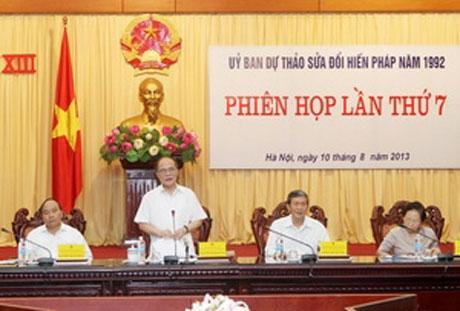 Chủ tịch Quốc hội Nguyễn Sinh Hùng phát biểu tại phiên họp Ủy ban Dự thảo sửa đổi Hiến pháp.