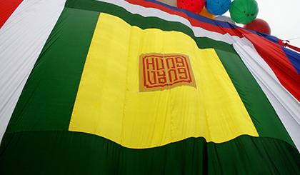 Lá cờ đại lễ lớn nhất Việt Nam.