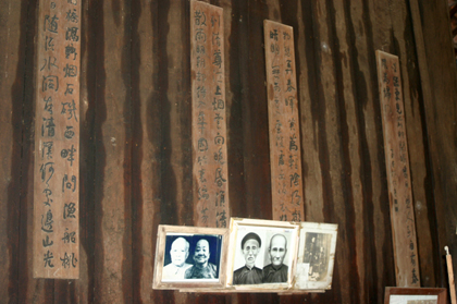 Ngôi nhà nơi Chủ tịch Tôn Đức Thắng đã từng ở và hoạt động cách mạng đã được công nhận di tích lịch sử cấp tỉnh.
