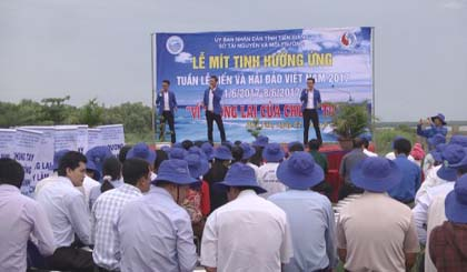 Tien Giang responds to the sea and island week of Viet Nam in 2017