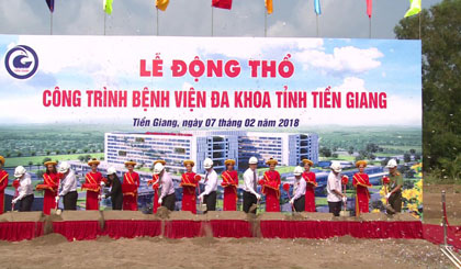 Tien Giang General Hospital breaks ground