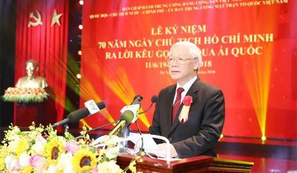 Tổng Bí thư Nguyễn Phú Trọng phát biểu chỉ đạo. Ảnh: Trí Dũng/TTXVN