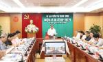 Party Central Committee's Inspection Commission holds 29th session