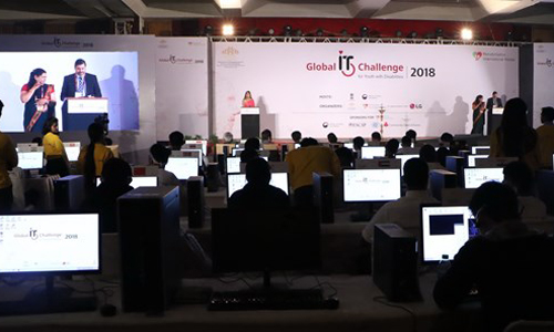 Young disabled Vietnamese students participate in India IT contest